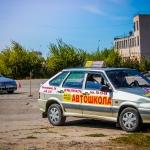 Автошкола-135