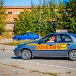 Автошкола-137